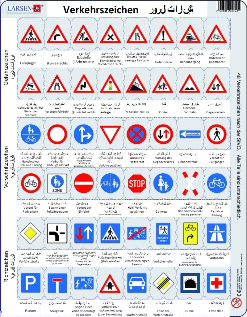 Verkehrszeichen Puzzle